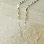 Silver Trace Chain Necklace